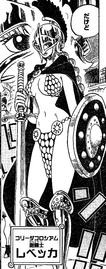 Gladiator Rebecca