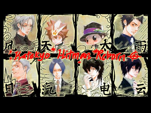 Katekyo Hitman Reborn Tsunatoshi and his Vongola Family